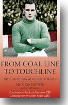 from goal line to touchline